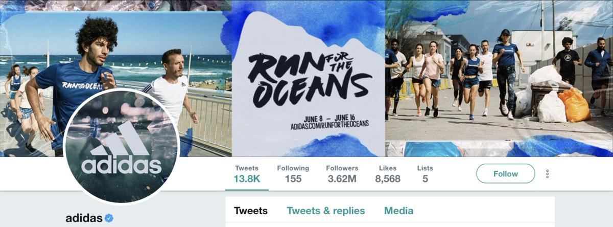 Twitter Header Adidas Example