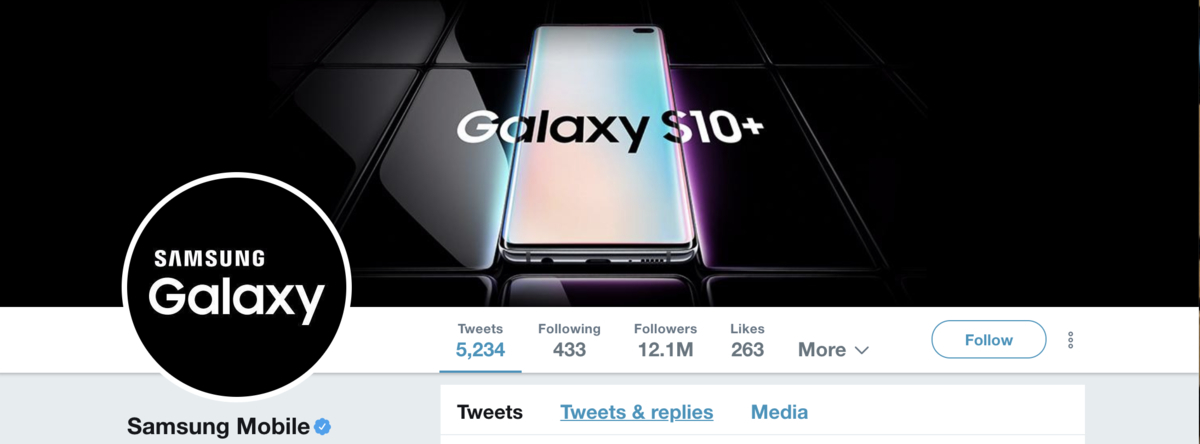 Twitter Header Samsung Example